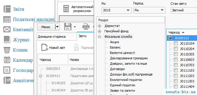 window_sonata.png